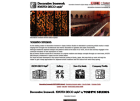 decorative-ironwork.homepage.jp