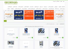 decornama.com