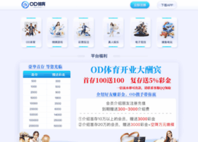 decornw.com