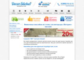 decorsticker.ru