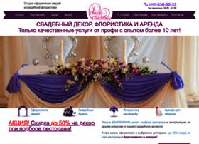 decorsvadeb.ru