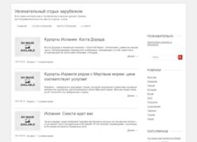 dederkoy-victoria.ru