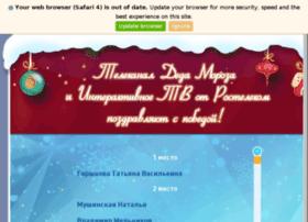 dedmoroztv.ru