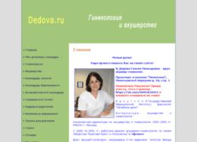 dedova.ru