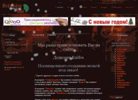 dedykhin-knifes.ru