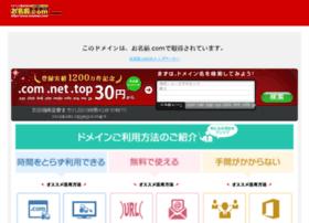 deeal.net