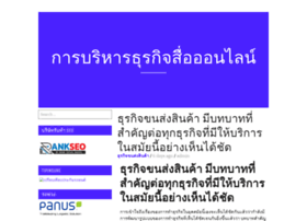 deeandzee.net