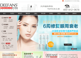 deefans.com