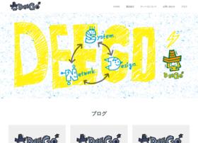 deego.co.jp