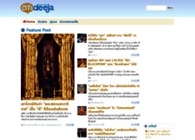 deeja.net