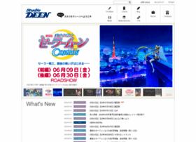deen.co.jp