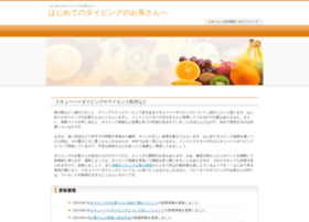 deep-link-directory.info