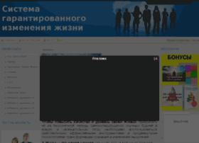 deep-peat.ucoz.ru
