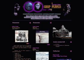 deep-purple.ru