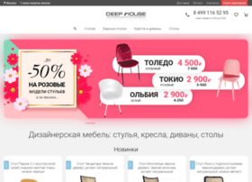 deephouse.ru
