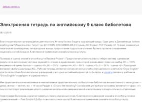 defacto-center.ru