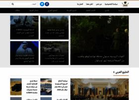 defense-arab.com