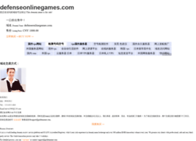 defenseonlinegames.com