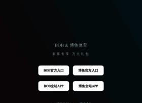 defensoriadelservidorpublico.org
