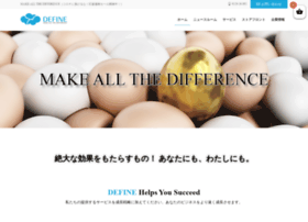 define.co.jp