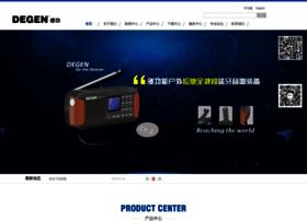 degen.com.cn