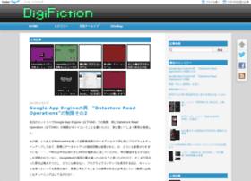 degi.doorblog.jp