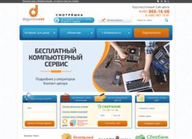 degunino.net