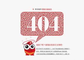 deguozhisheng.blogchina.com