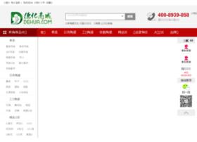 dehua.com