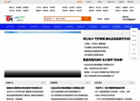 dehua.net