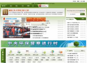 dehui.gov.cn