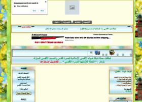 deiaaalaqsa.mam9.com