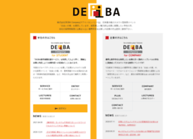 deiba.jp