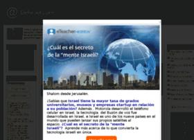 deisrael.com