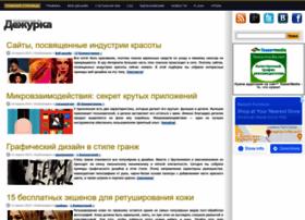 dejurka.ru