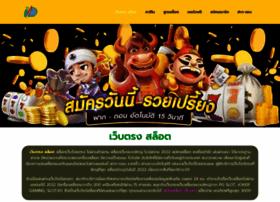 dek-dgroup.com