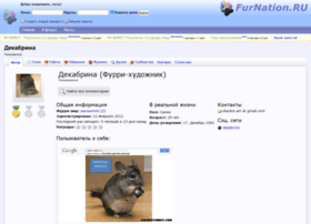 dekabrina.furnation.ru
