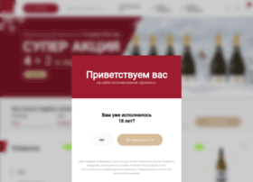 dekanto.ru