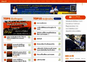 dekdee.com