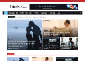 dekhobhopal.com