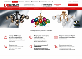 dekomo.ru
