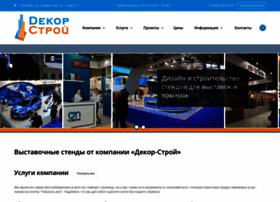 dekor-st.ru