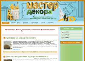 dekorfasad.net