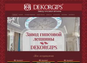 dekorgips.kz