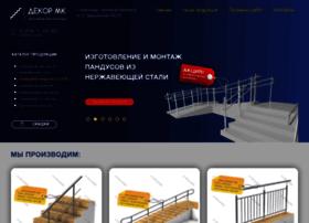 dekormk.ru