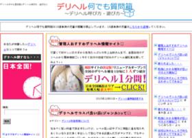 dekuchi.com