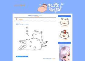 dekuchin.com