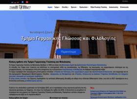 del.auth.gr