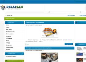 delaisam.net