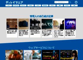 delaymania.com